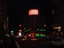 picadillycircus3
